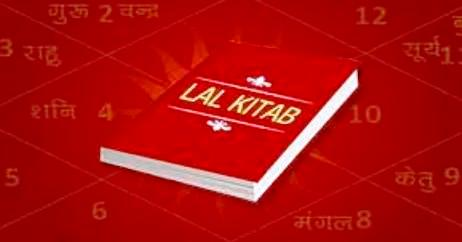 Lal Kitab Remedies To Get Love Back