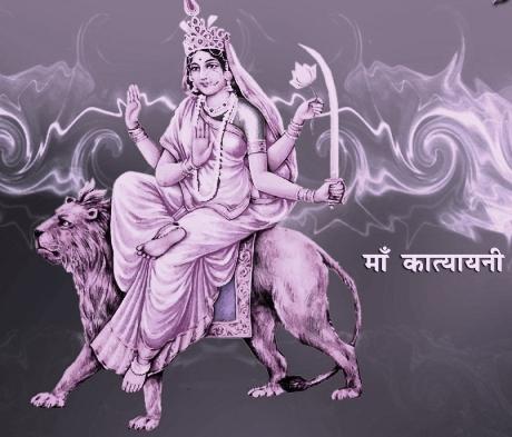 Katyayani Mantra For Success In Love Marriage - Prachin Siddhi