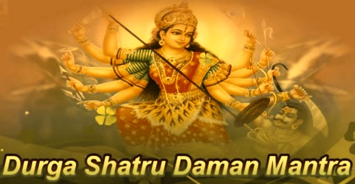 Durga Mantra To Remove Enemies
