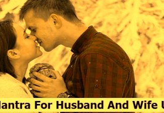 Mantra For Husband And Wife Unity