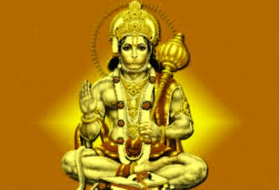 Hanuman Mantra For Success In Love