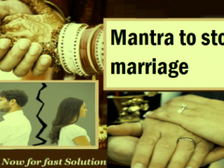 Mantra To Break Engagement